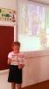18.09.2020 с учащимися 3 класса прошёл классный час на тему