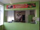 Организация питания в школе_6