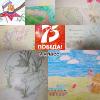 Конкурс рисунков 2 класс «И помнит мир спасённый»_1