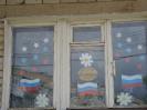 Акция «Окна России»_2