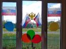 Акция «Окна России»_4